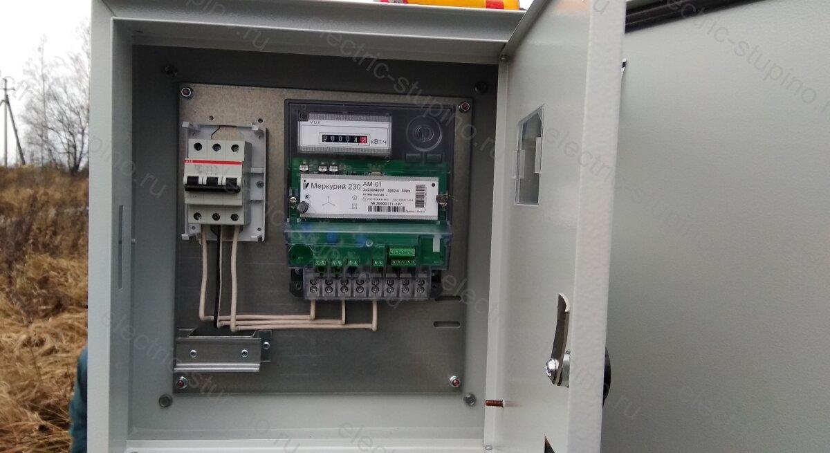 Подключение электричества 15 кВт для частного дома