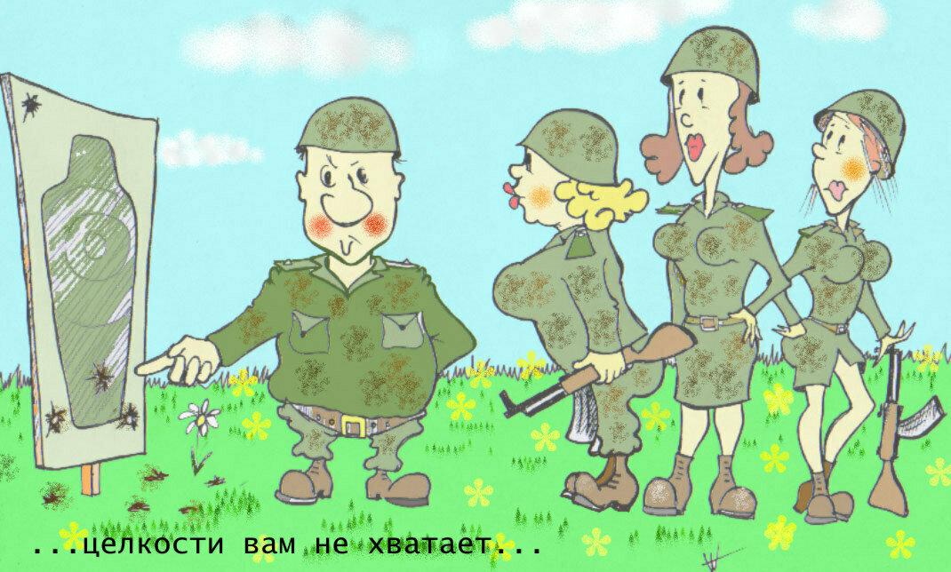 Прикольный рисунок про армию