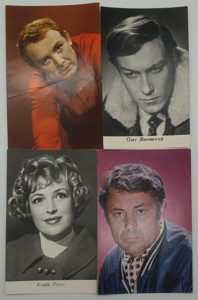 применению артисты советского кино фото открытки продаже