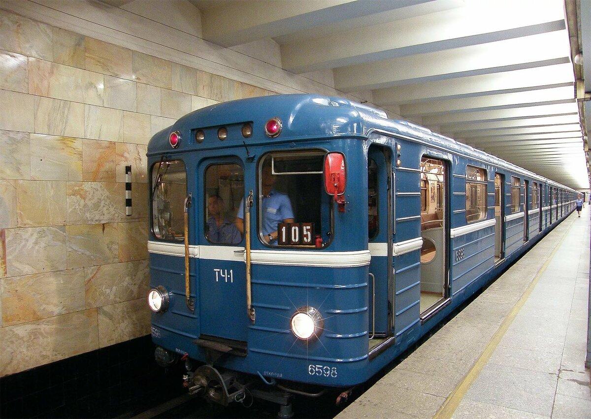 веселых вагоны московского метро картинки расцветок