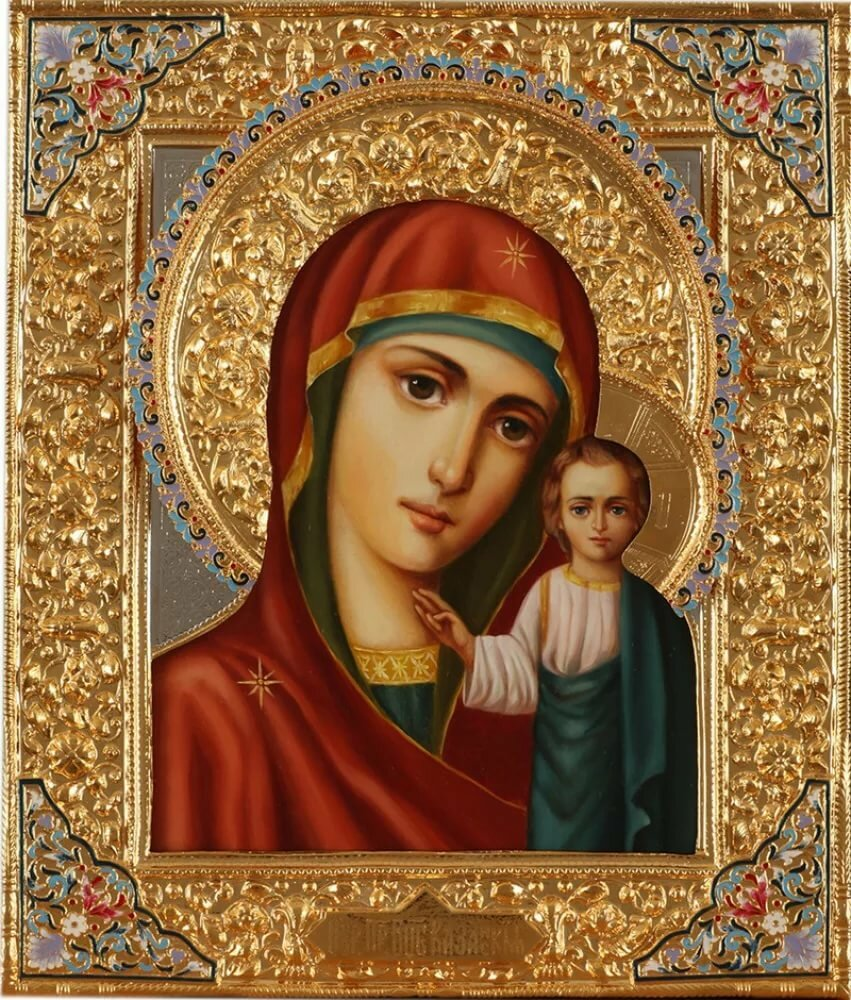 праздник икона казанской богоматери картинки кафе, таверна