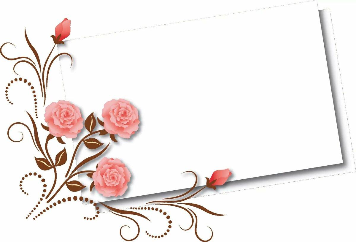 Оформление открытки с сайта