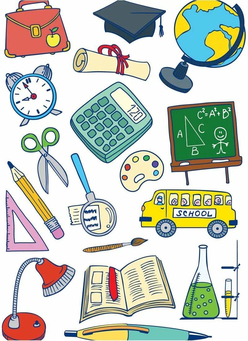 Картинки учебные принадлежности в школе