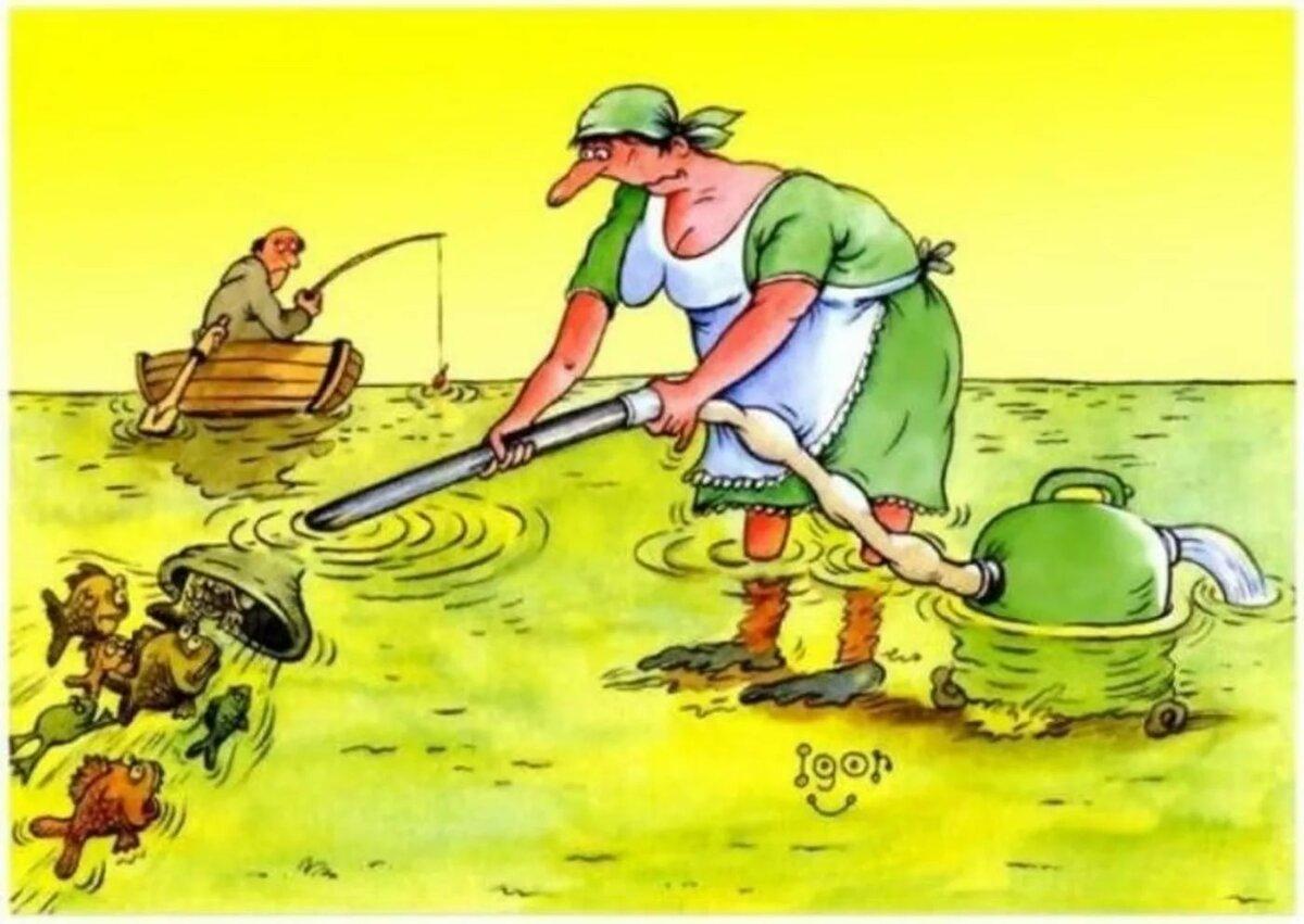 Ура рыбалка картинки приколы