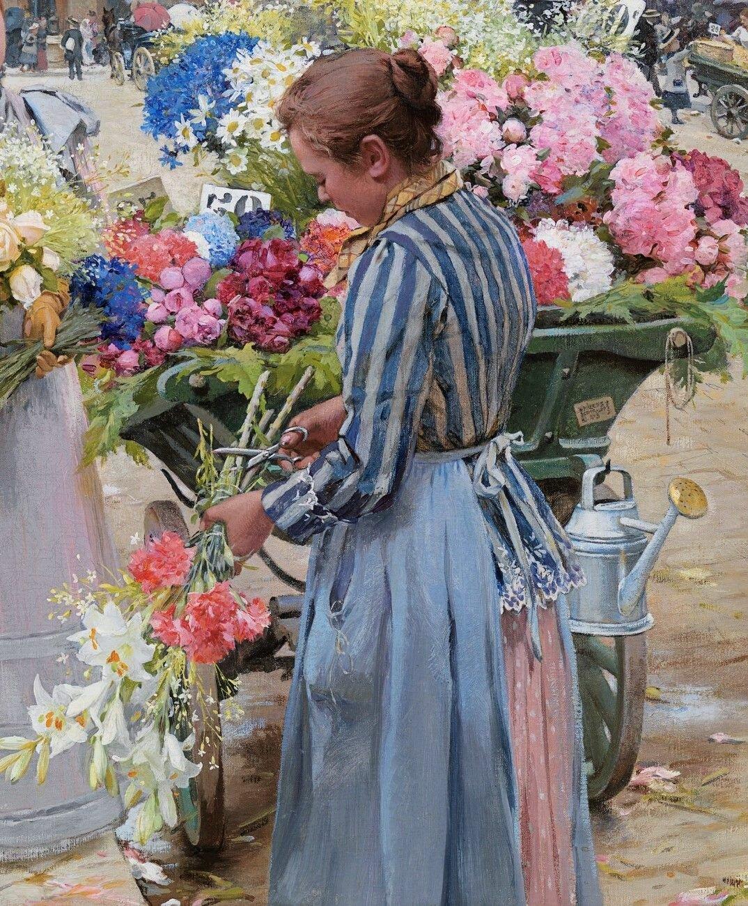 картинка продавщица цветов на улице самое