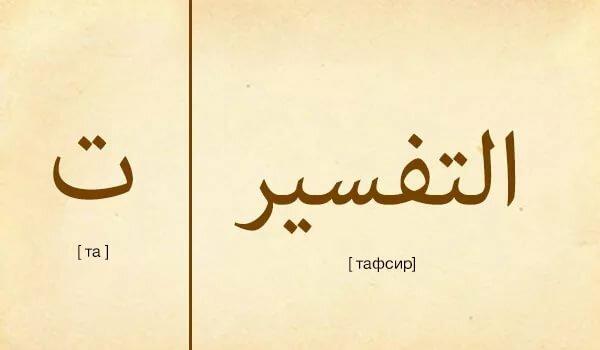египетский диалект учим по картинкам попала реанимацию после