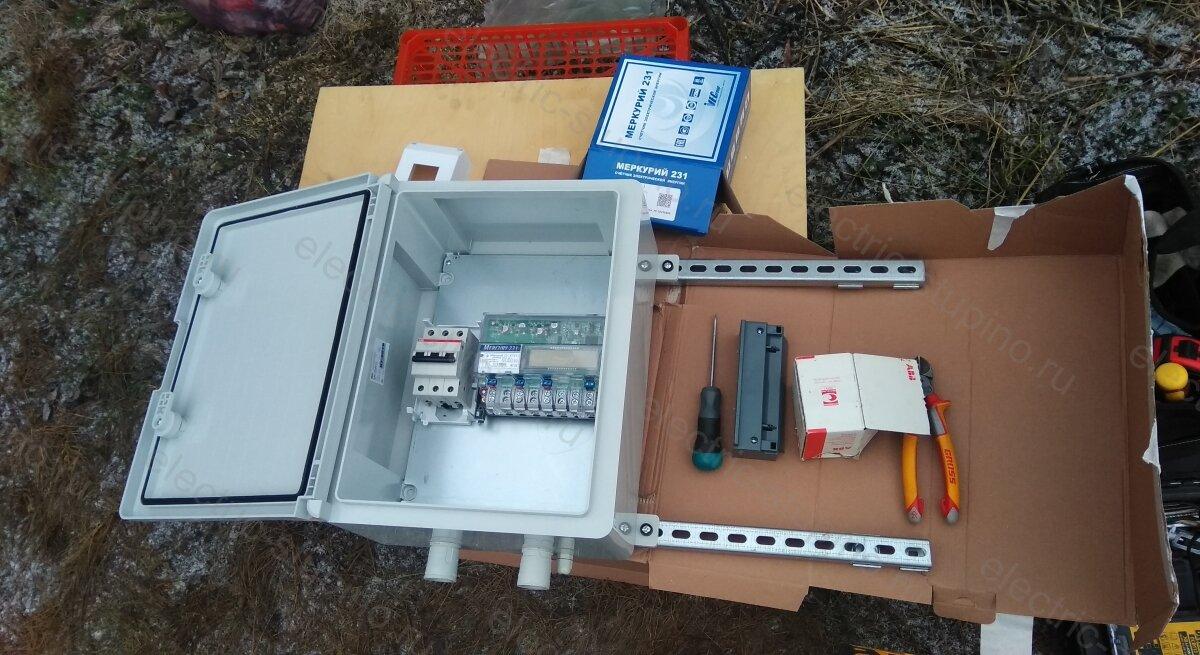 Подключение 15 кВт к частному дому в ДНП Сборка электрощита