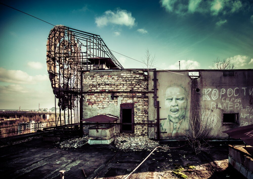 Фото картинки чернобыля