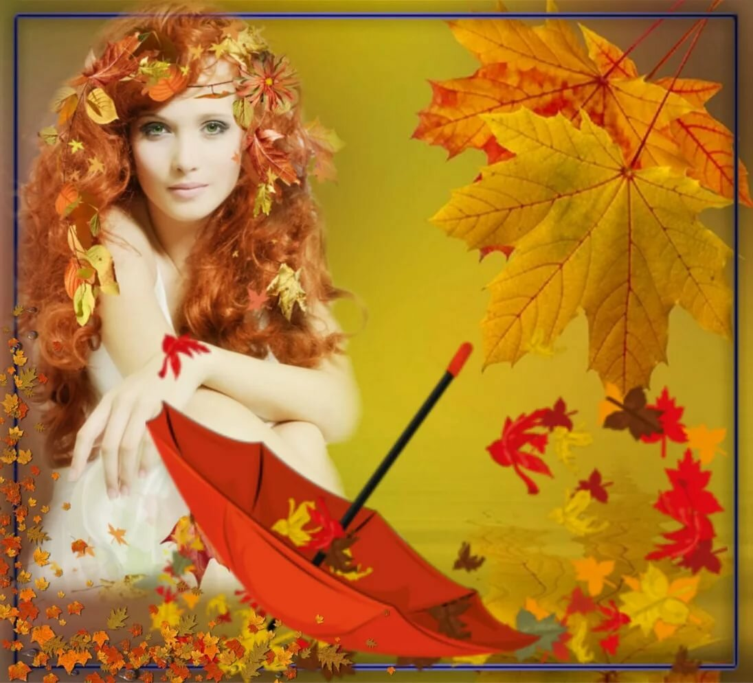 открытки осень для мужчин