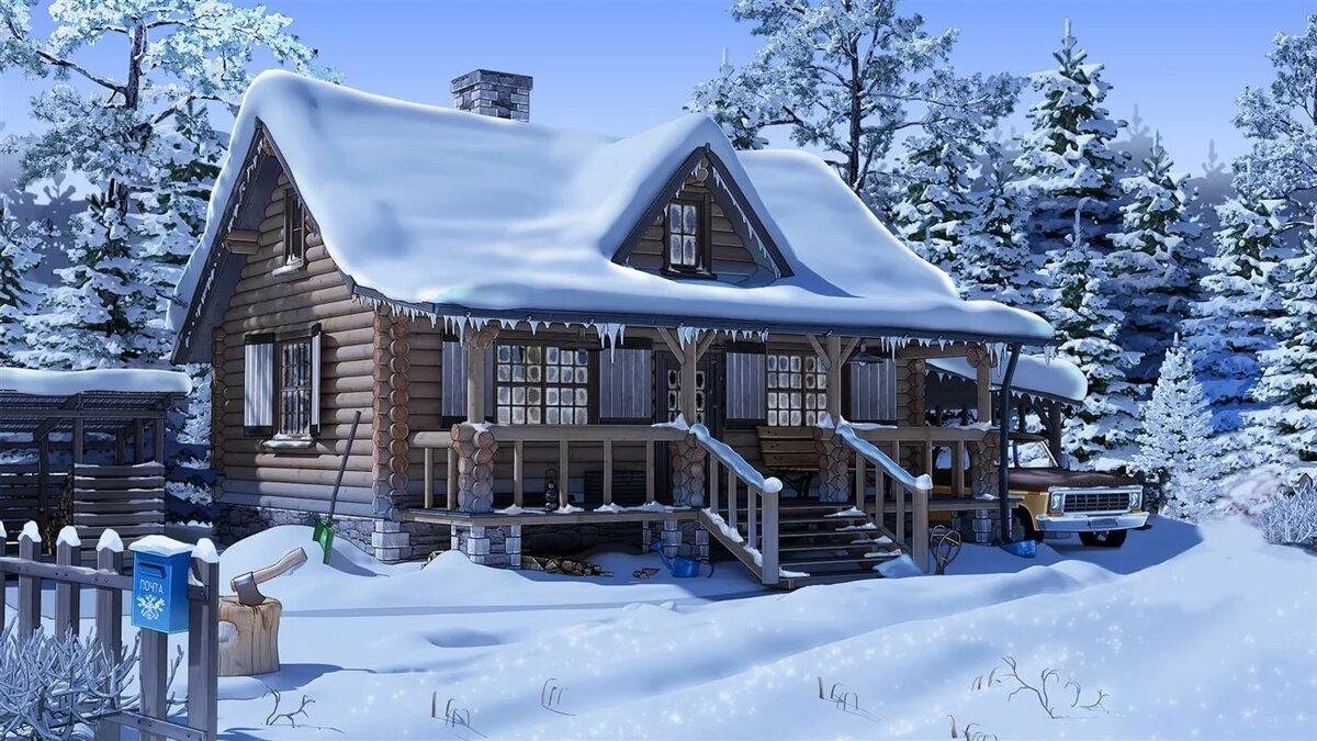 бюджетных картинка домика в снегу сегодняшний день фасоны