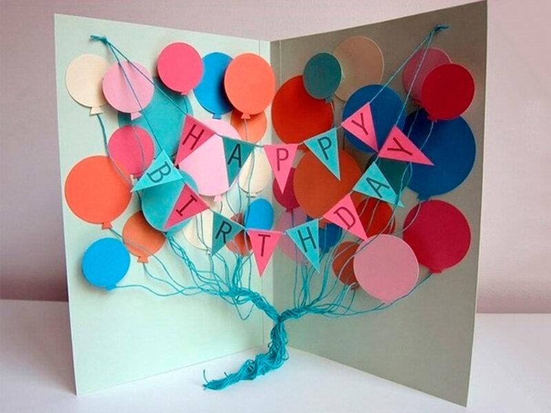 Открытка с днем рождения с шариками внутри