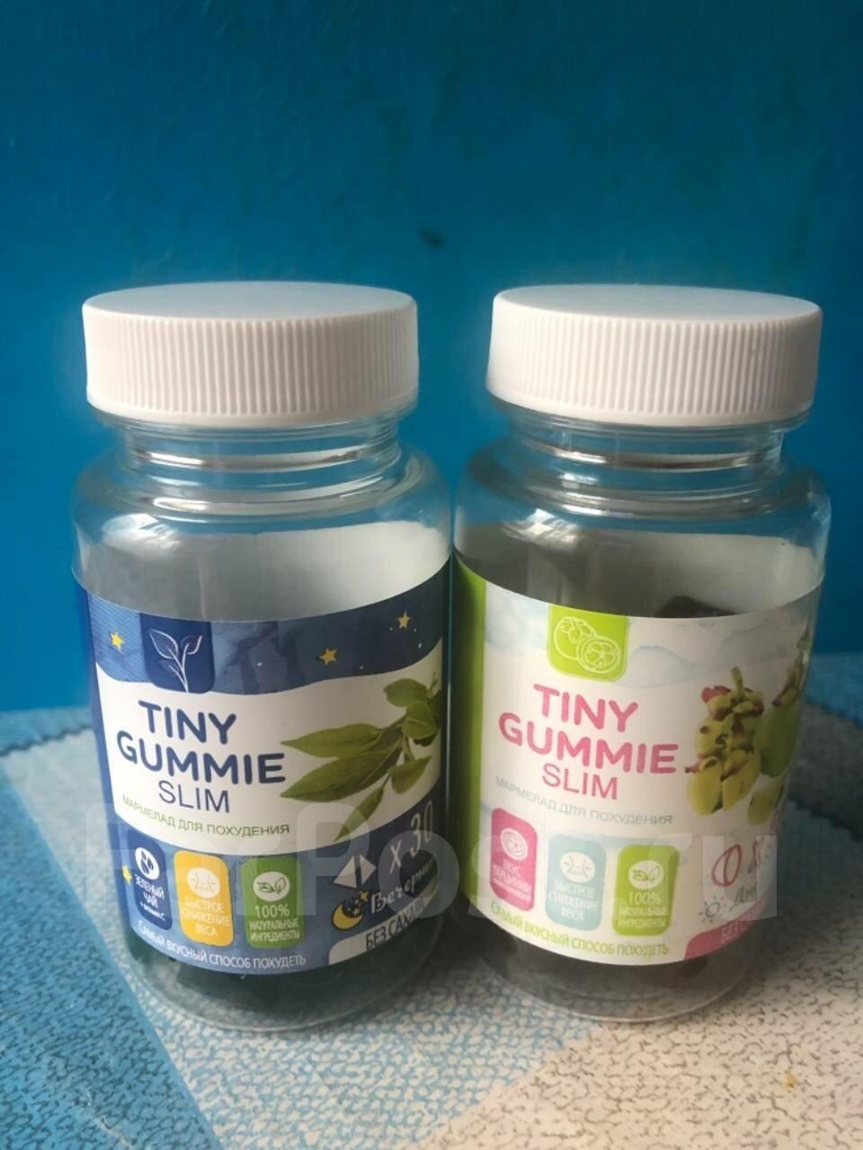 Мармелад для похудения Tiny Gummy Slim в Иркутске