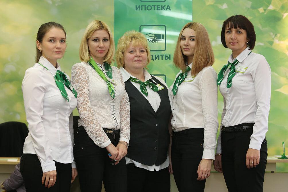 картинка работница банка пятна невусы