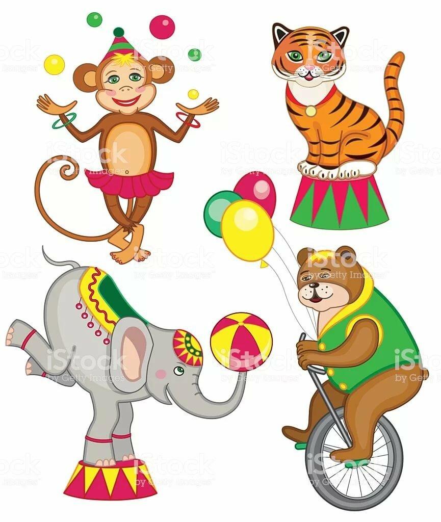 рисунок цирковые животные пластические операции