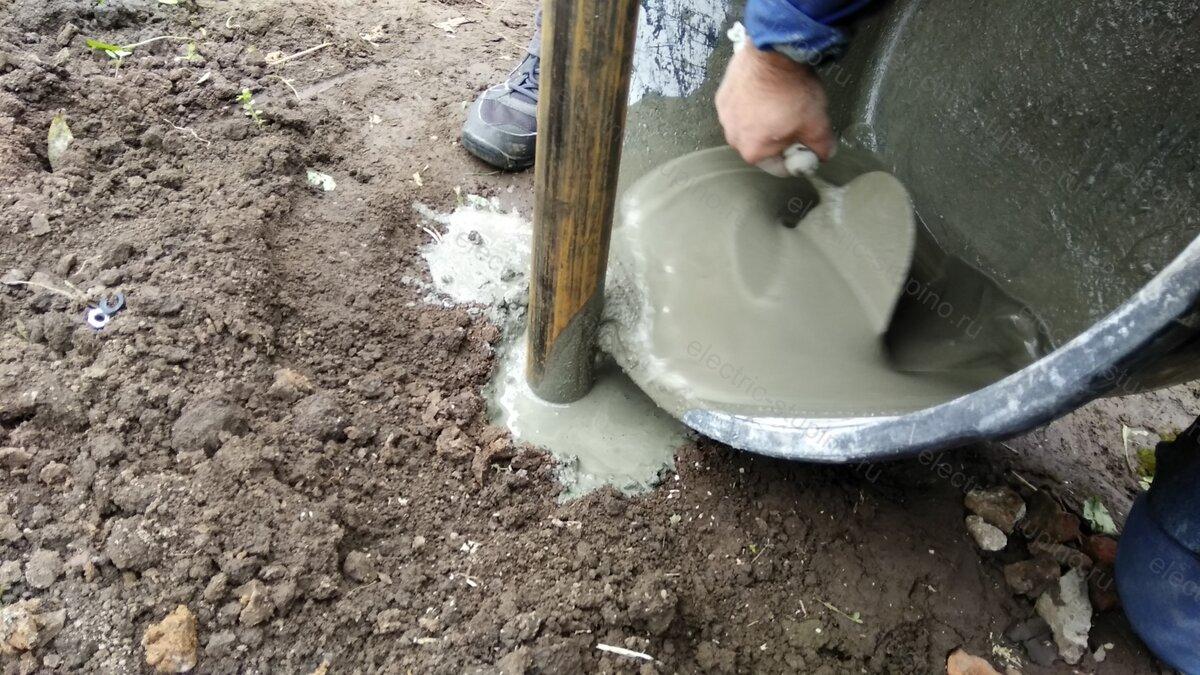 Установка трубостойки, опоры бетонирование