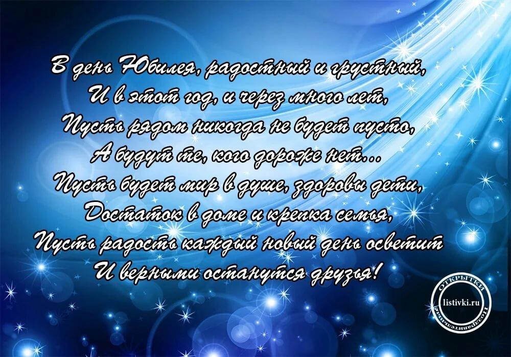 вам поздравление на день рождения мужчине в стихах от родных гиацинты ждали, день