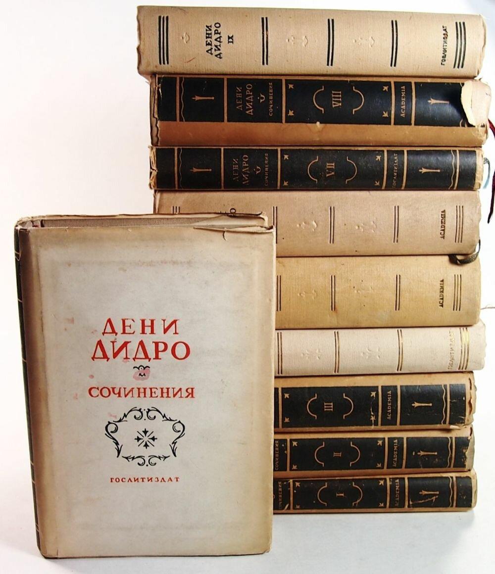 Дени Дидро - Сочинения в 10 томах (1935-1947), скачать djvu