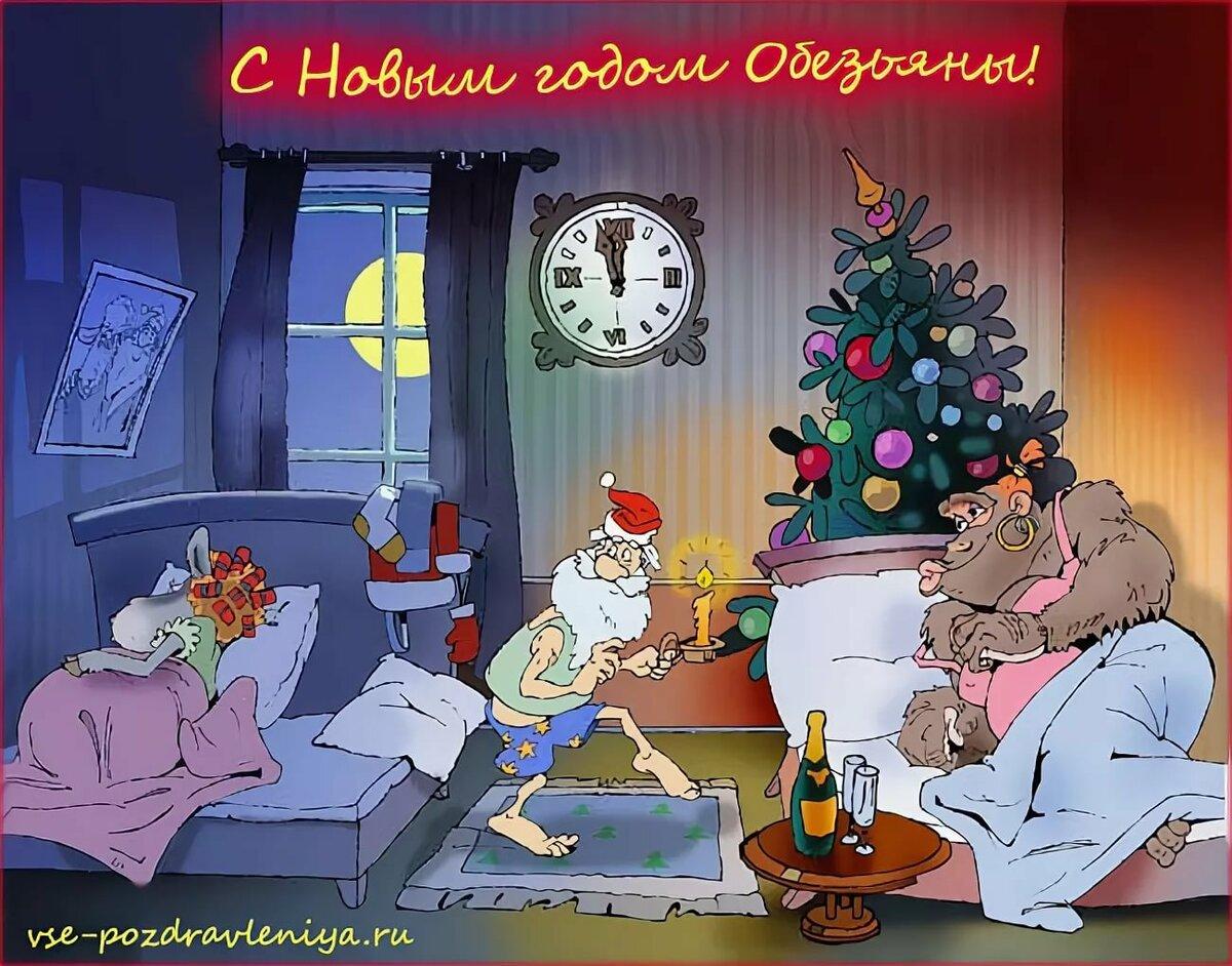 матершинные поздравления с новым годом в картинках