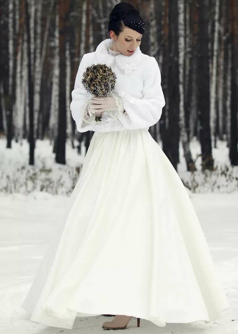 под свадебное бежевое платье зимой фото сайте представлены