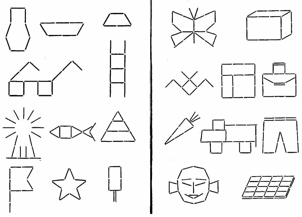 Схематические картинки для детей