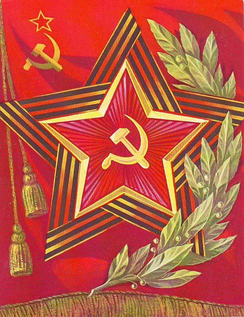 Наступающим, советские военные открытки