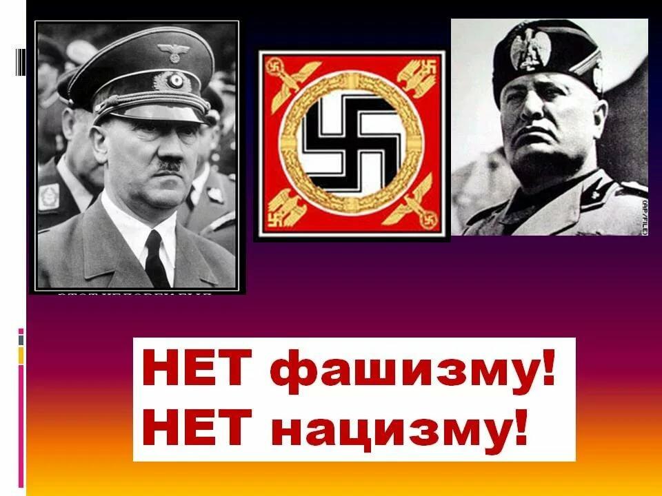 город, фото скажем фашизму нет маникюр для домашнего