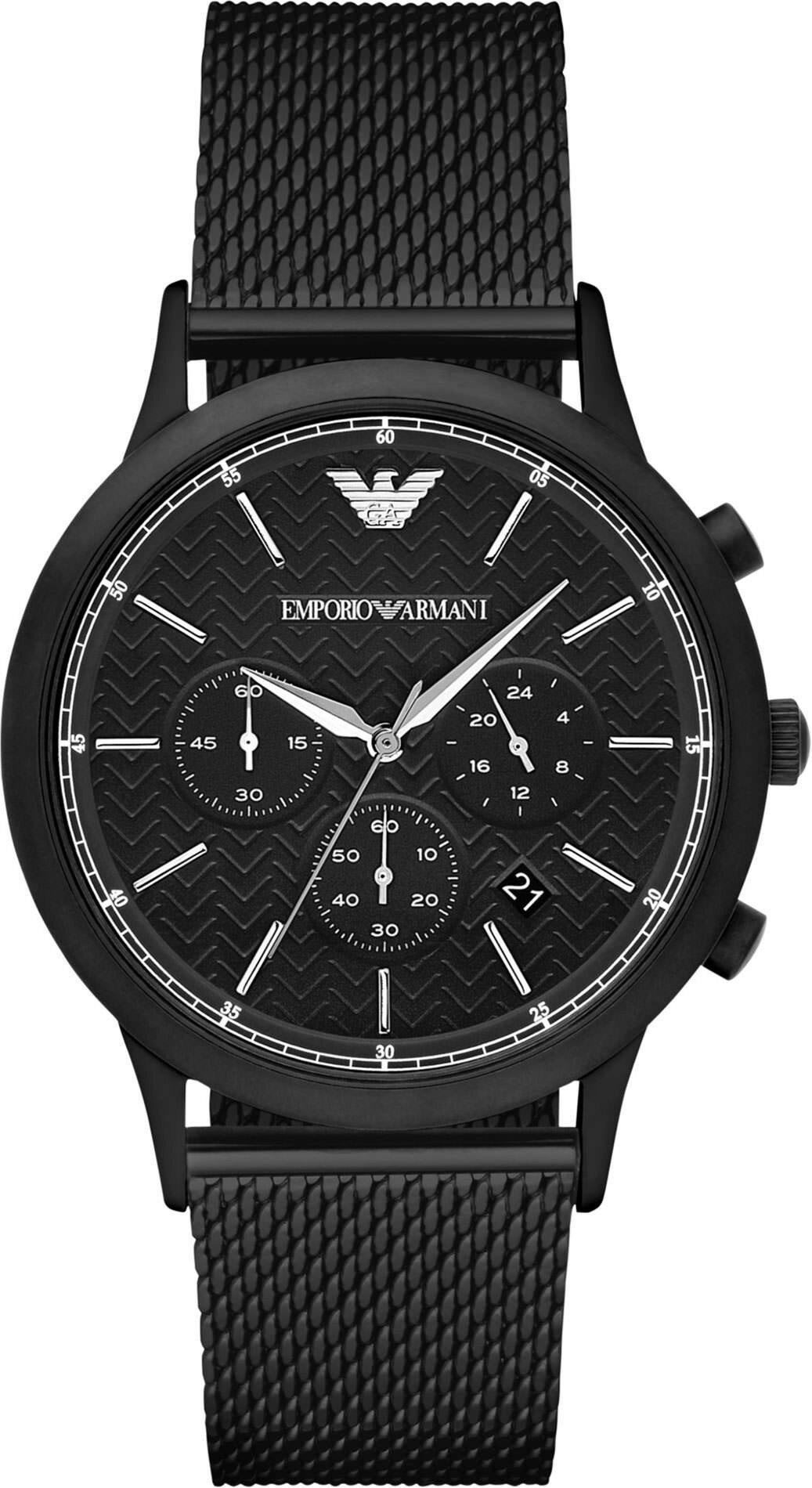 Часы Emporio Armani в Стерлитамаке