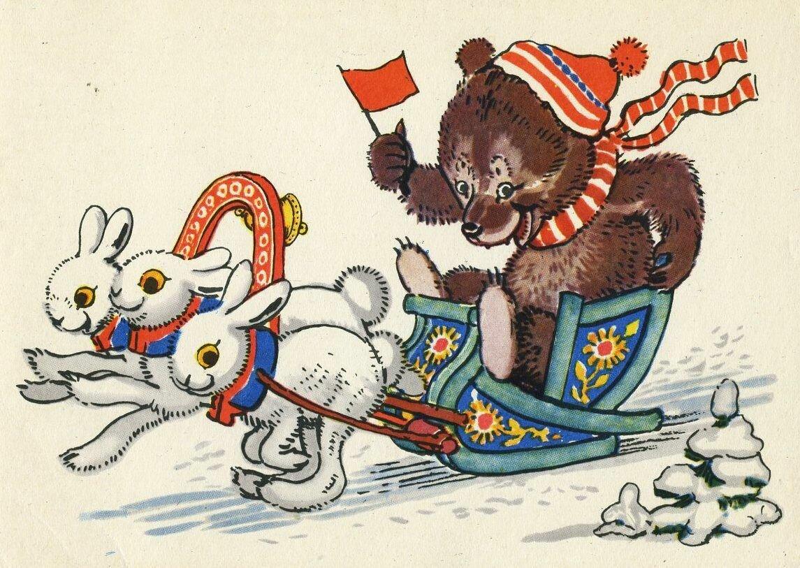 картинки с советских открыток мыши найдете весь спектр