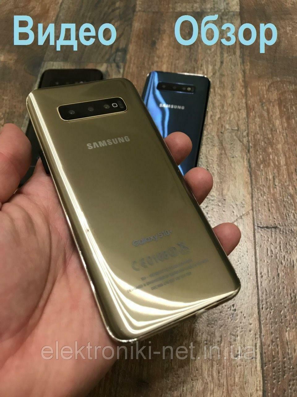 Копия Samsung Galaxy S10