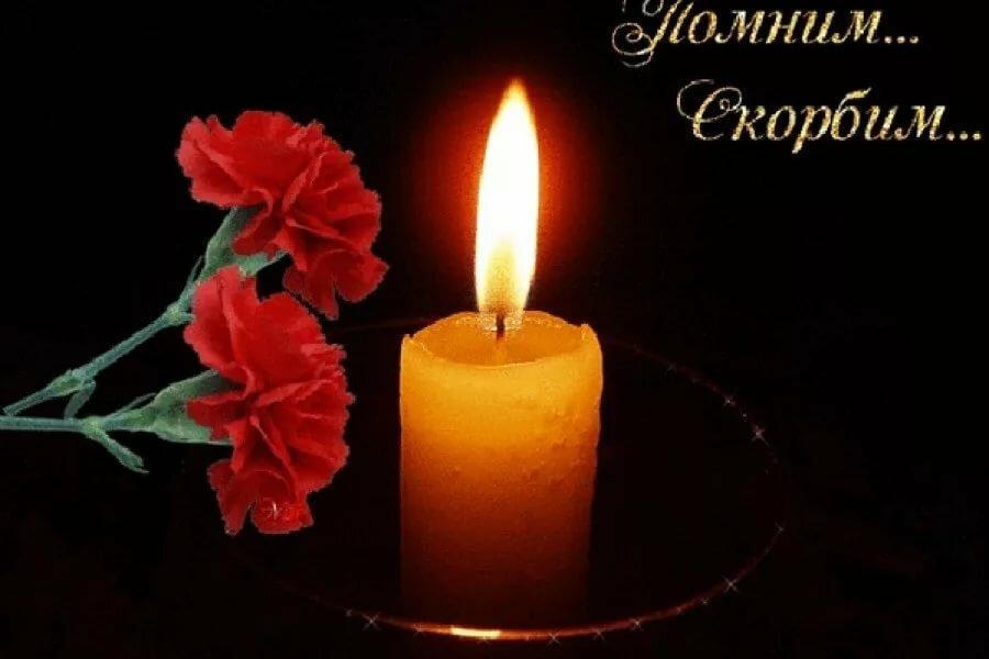 Открытки соболезнования траур