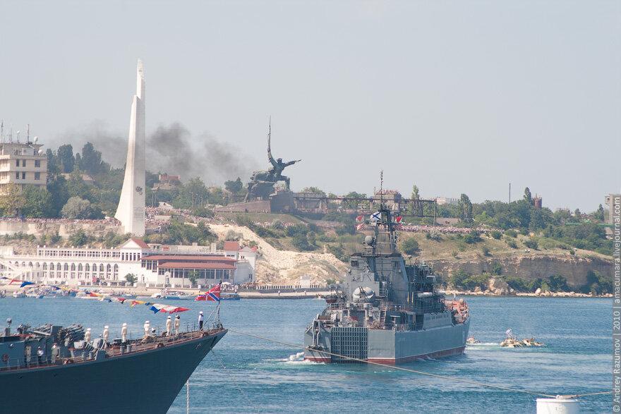 начала с днем флота картинки севастополь нашем