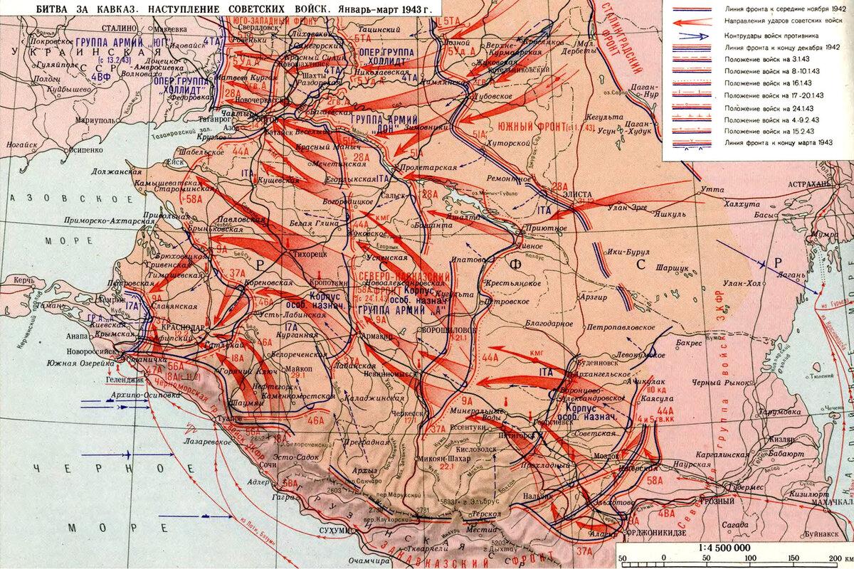 Карта боевых действий картинка