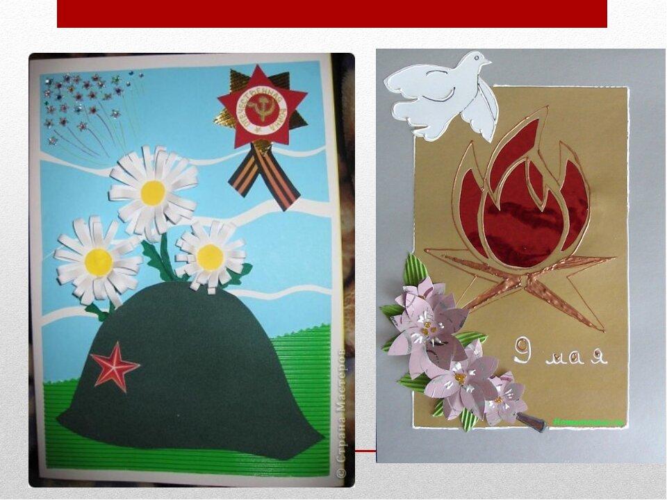 умеют открытки к 9 мая своими руками с детьми с шаблонами мозаика выполняется разных