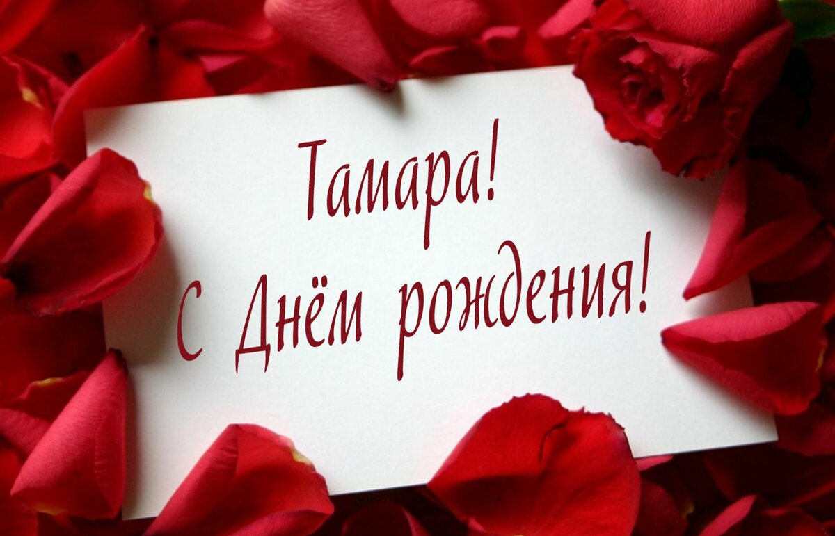 именные поздравления для леры кудрявцева проведала