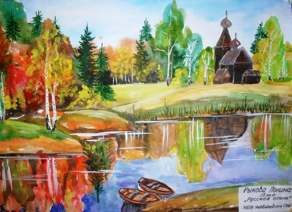 Картинки просини как рисовать