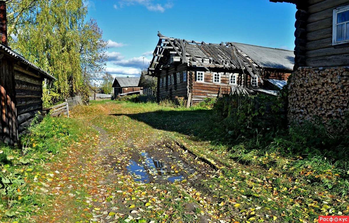 Фото улочка русской деревни