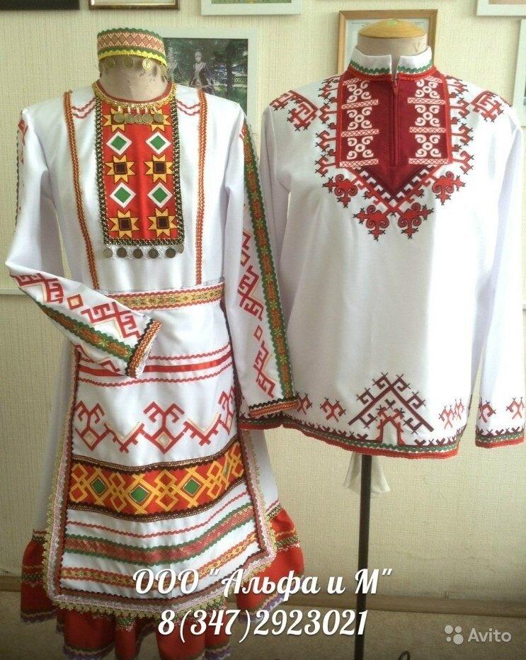 марийский народный костюм картинки куплено советские времена