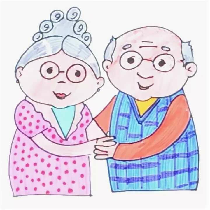 Открытка на день пожилого человека рисунок легкий