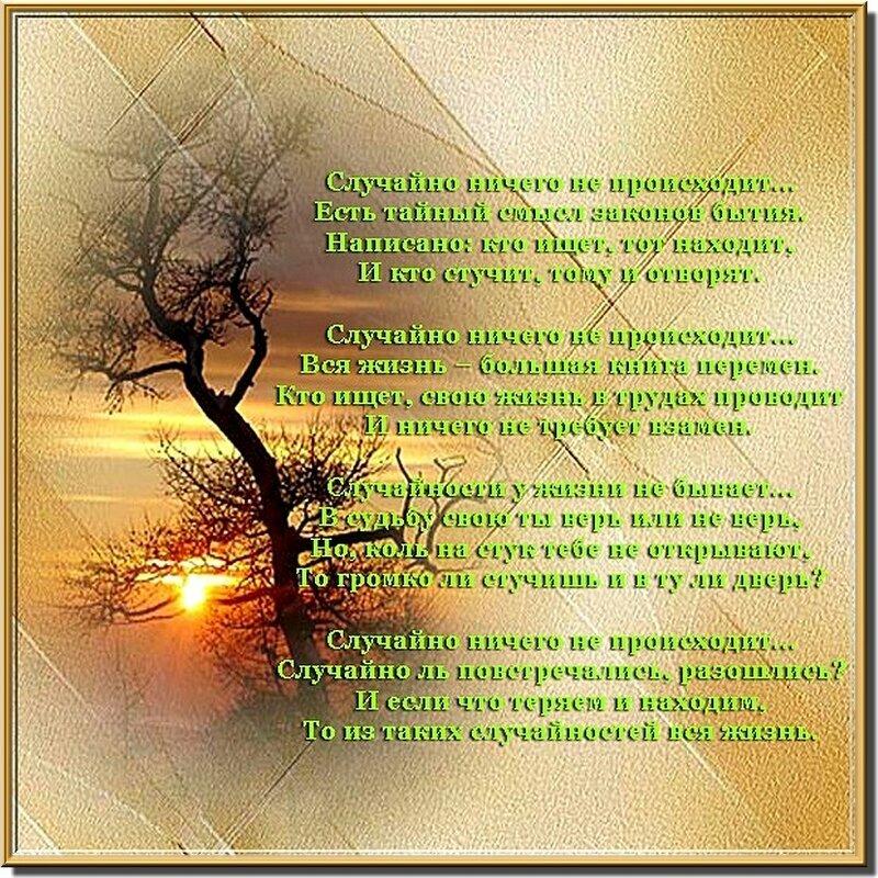 Разные картинки со стихами