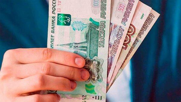 Деньги в кредит неработающим