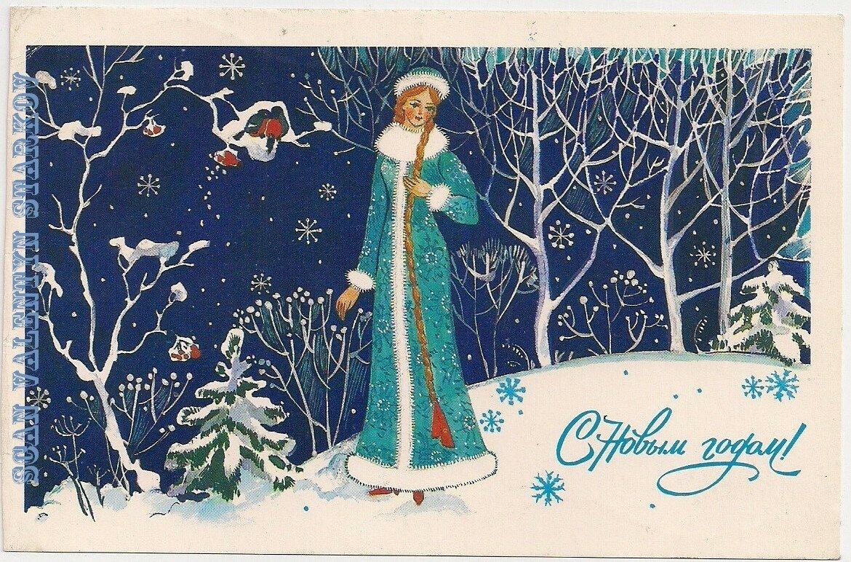 снегурочка на открытках 50 годов