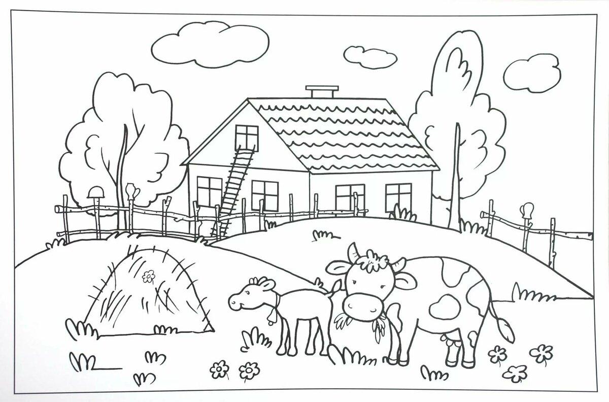 Раскраска мое село родное