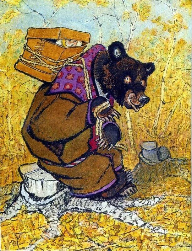 Картинки медведя с пирожками