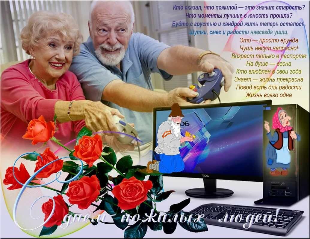 Поздравления пенсионеру картинки
