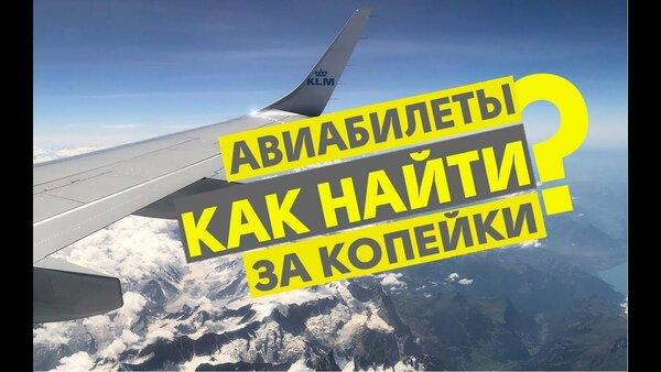 Жд билет в анапу самолет самолет москва ейск расписание цена билета