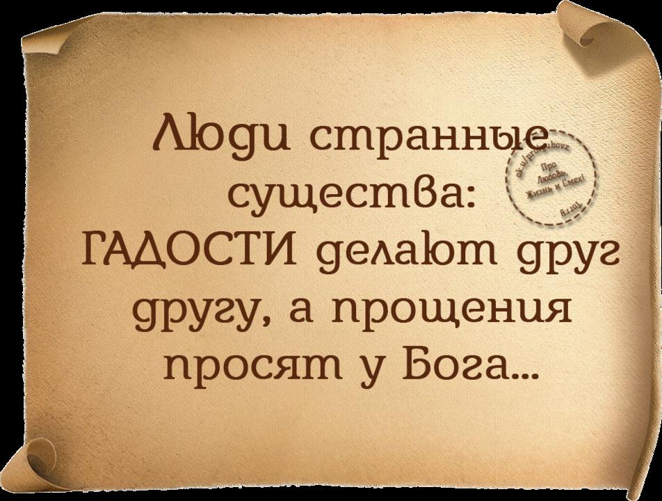 Красивая открытка для ларисы киевским