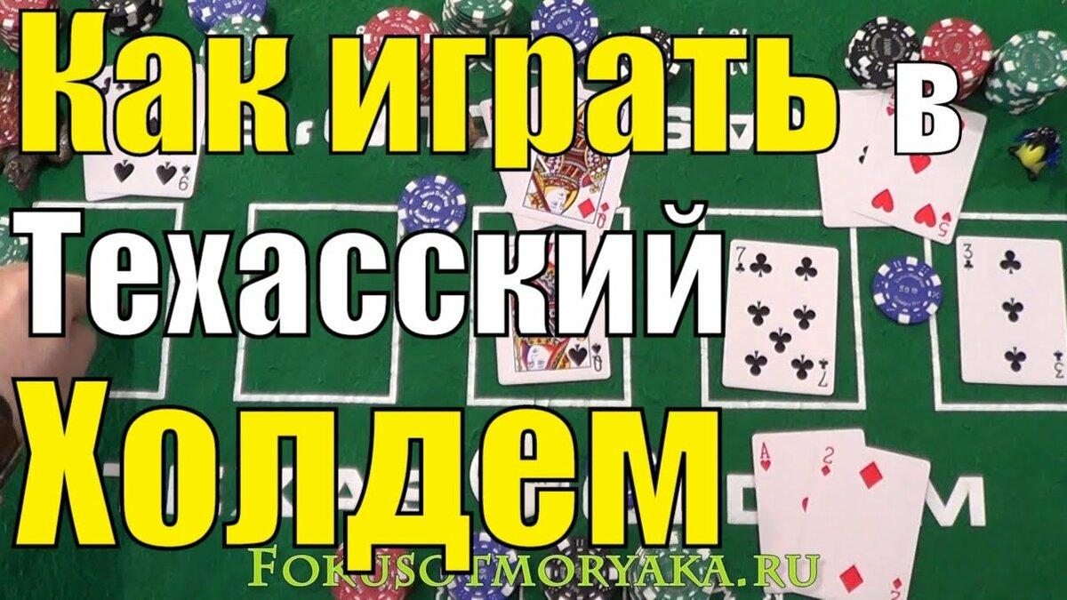в двадцать играть карты игры