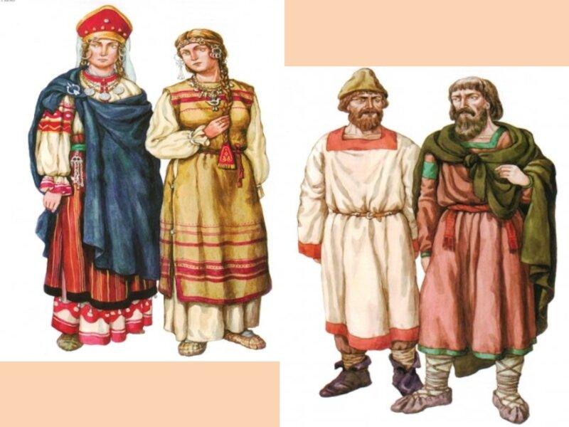 Одежда славян в древней руси картинки место, где