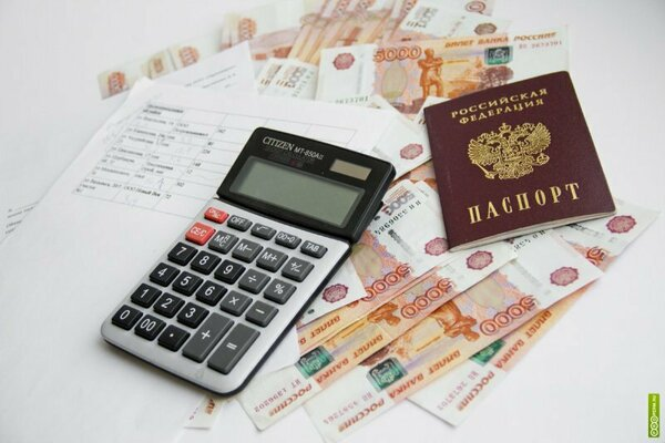 реальные займы на карту оформить кредит телефон айфон