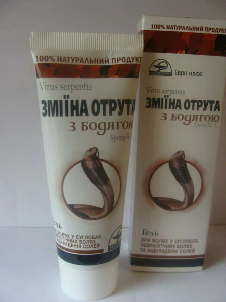 Sustafin - гель для суставов в Усть-Каменогорске
